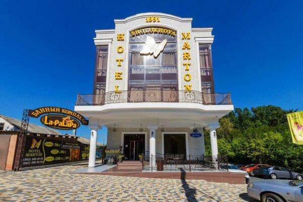 Отель MARTON на Шолохова