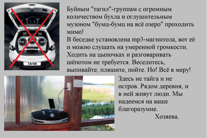 Дом, 80 кв.м. на 8 человек, 3 спальни, деревня Тарасово, 6, Осташков - Фотография 26