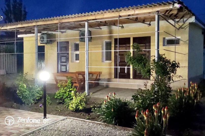 Домик - Апартамент, 55 кв.м. на 4 человека, 2 спальни, Подгорная улица, 16А, Новоотрадное - Фотография 5