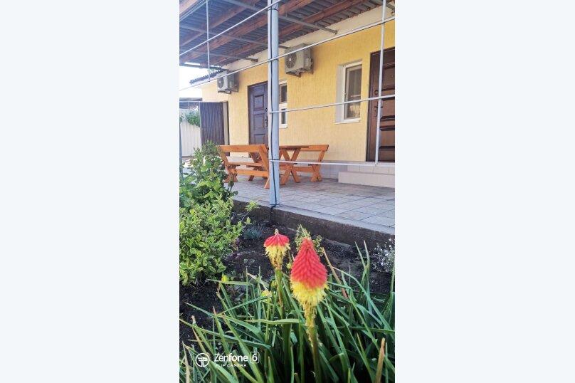 Домик - Апартамент, 55 кв.м. на 4 человека, 2 спальни, Подгорная улица, 16А, Новоотрадное - Фотография 6