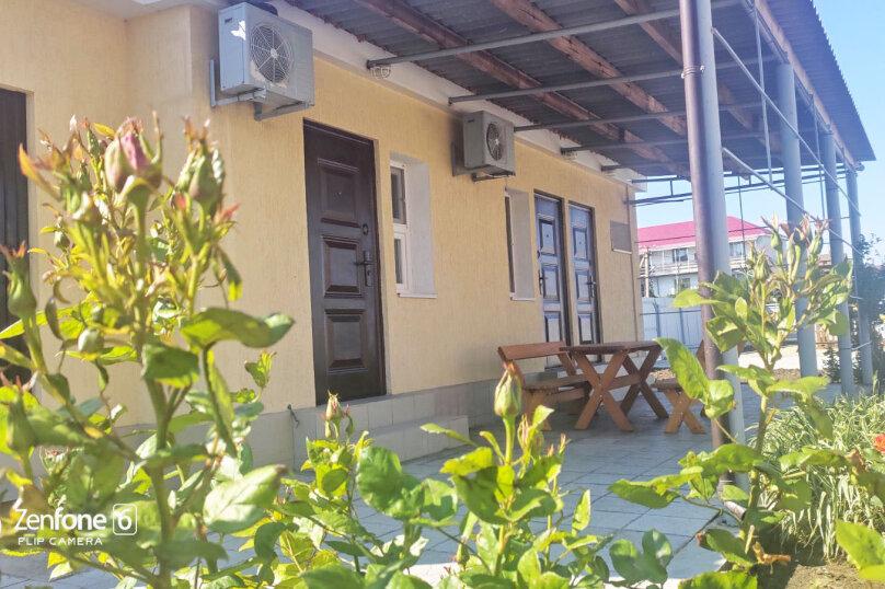 Домик - Апартамент, 55 кв.м. на 4 человека, 2 спальни, Подгорная улица, 16А, Новоотрадное - Фотография 7