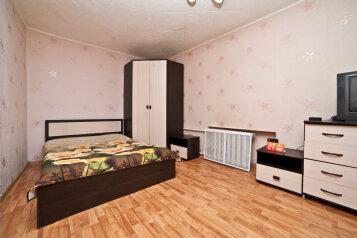 1-комн. квартира, 30 кв.м. на 4 человека, улица Азина, 20к3, Екатеринбург - Фотография 1