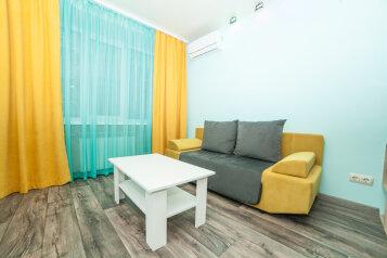 1-комн. квартира, 30 кв.м. на 4 человека, улица Малышева, 120, Екатеринбург - Фотография 1