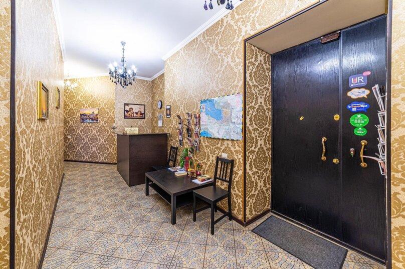 """""""Викена"""", улица Некрасова, 58 на 8 номеров - Фотография 2"""