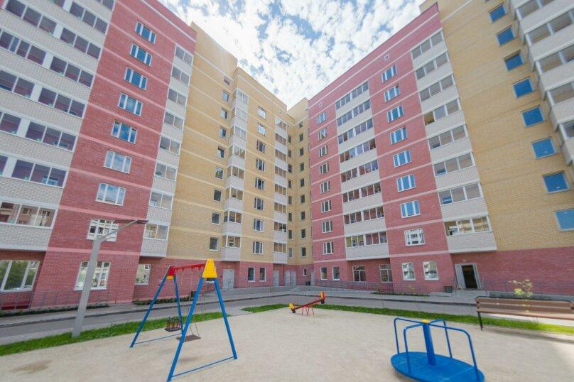 1-комн. квартира, 14 кв.м. на 2 человека, улица Бахчиванджи, 15, Екатеринбург - Фотография 14