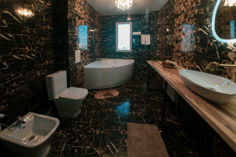 Отель «Marton Palace», улица Мира, 70 на 60 номеров - Фотография 21