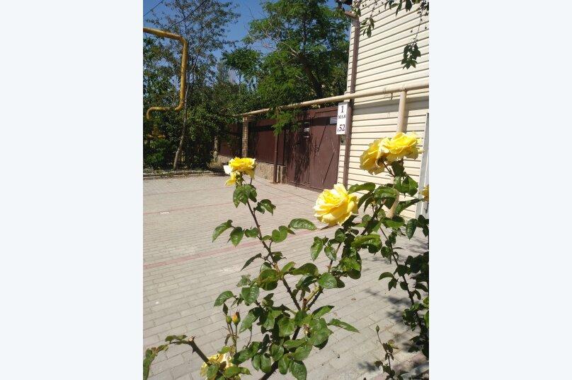 """Гостевой дом """"Ясень"""", улица 1 Мая, 52 на 12 комнат - Фотография 15"""