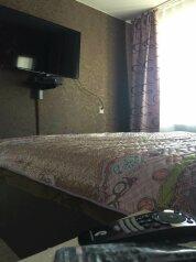 1-комн. квартира, 45 кв.м. на 4 человека, улица Верхняя Дуброва, 15, Владимир - Фотография 1