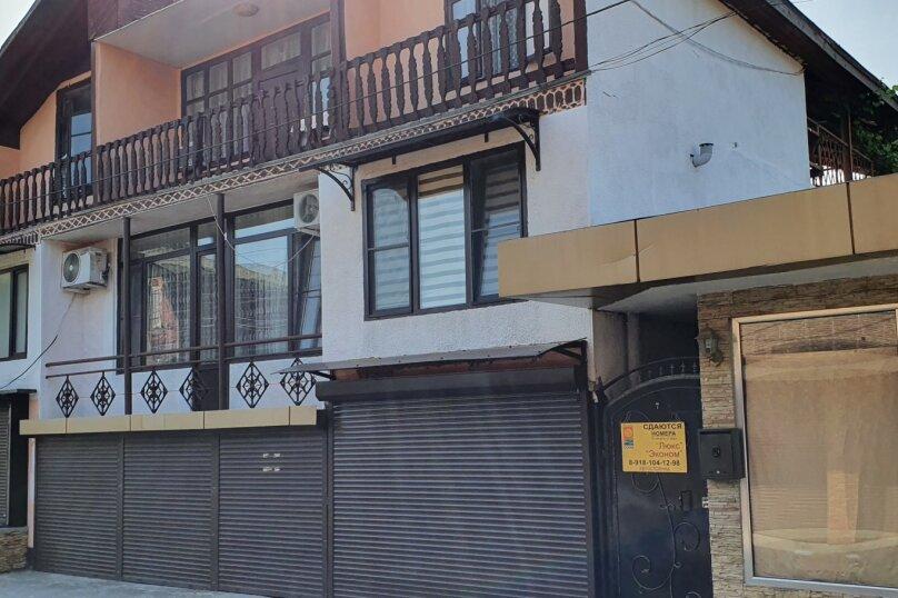 1-комн. квартира, 45 кв.м. на 4 человека, Молодёжная улица, 7, Вардане - Фотография 26
