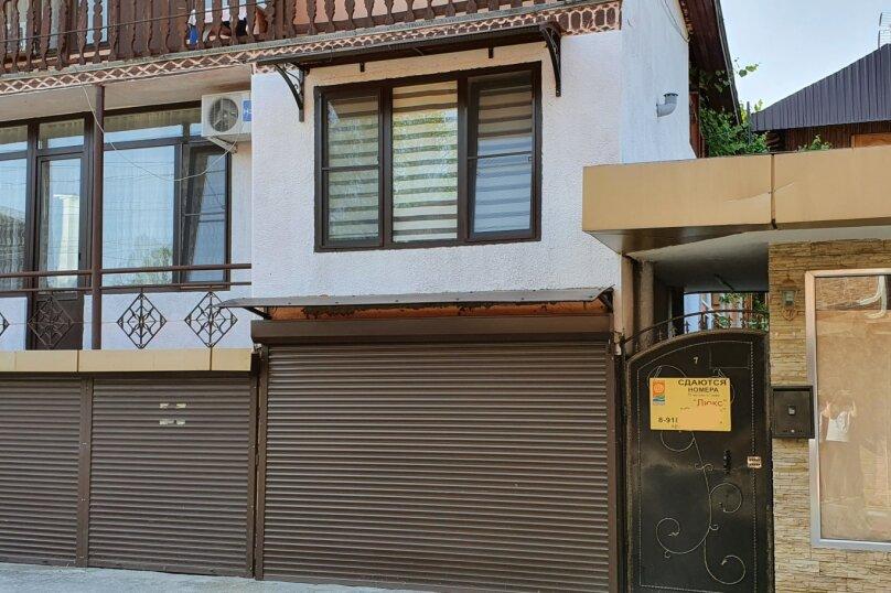 1-комн. квартира, 45 кв.м. на 4 человека, Молодёжная улица, 7, Вардане - Фотография 30