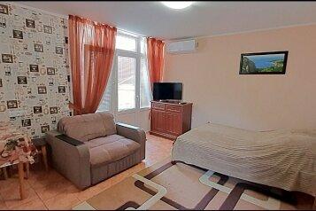 Номер-студио с балконом. 2-й этаж, 25 кв.м. на 3 человека, 1 спальня, улица Васильченко, 7, Симеиз - Фотография 1