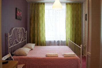 """Мини-отель """"Спи здесь"""", улица Бойко-Павлова, 7 на 12 номеров - Фотография 1"""