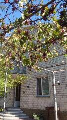 Дом, 160 кв.м. на 6 человек, 3 спальни, Строительный переулок, 8, Феодосия - Фотография 1