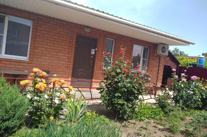 Гостевой домик, 35 кв.м. на 5 человек, 2 спальни, улица Таманская, 53, Ейск - Фотография 48