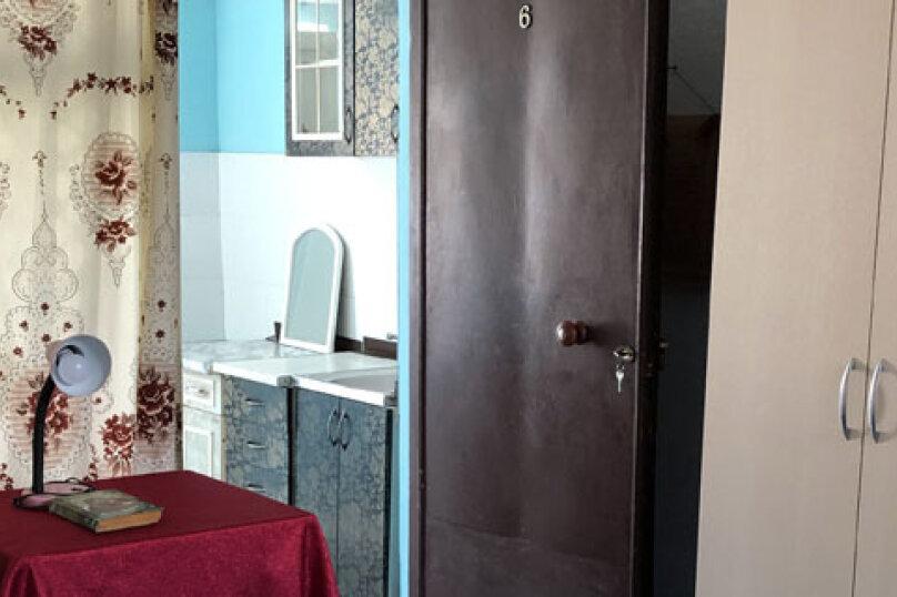 Уютный номер с удобствами, Юбилейная улица, 26, Заозерное - Фотография 3