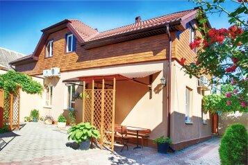 Гостевой дом «Черномор», Черноморская улица, 117 на 9 комнат - Фотография 1