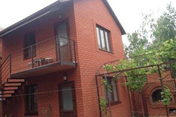 Двухэтажный дом, Таманская, 135 на 2 номера - Фотография 1