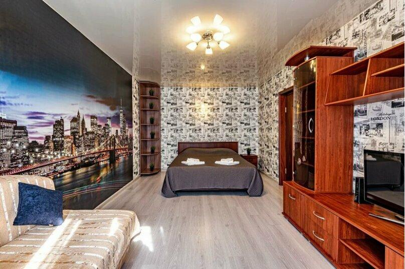 1-комн. квартира, 35 кв.м. на 3 человека, улица Красная Пресня, 12, Москва - Фотография 1