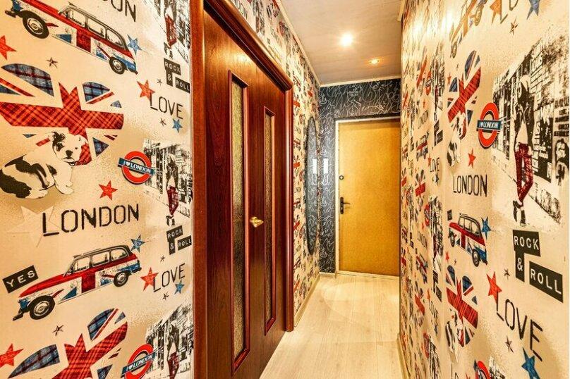 1-комн. квартира, 35 кв.м. на 3 человека, улица Красная Пресня, 12, Москва - Фотография 10