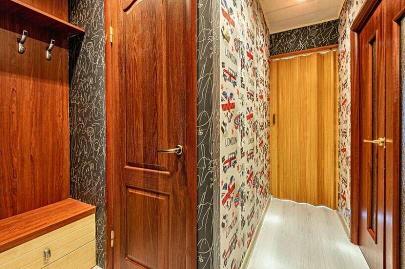 1-комн. квартира, 35 кв.м. на 3 человека, улица Красная Пресня, 12, Москва - Фотография 13
