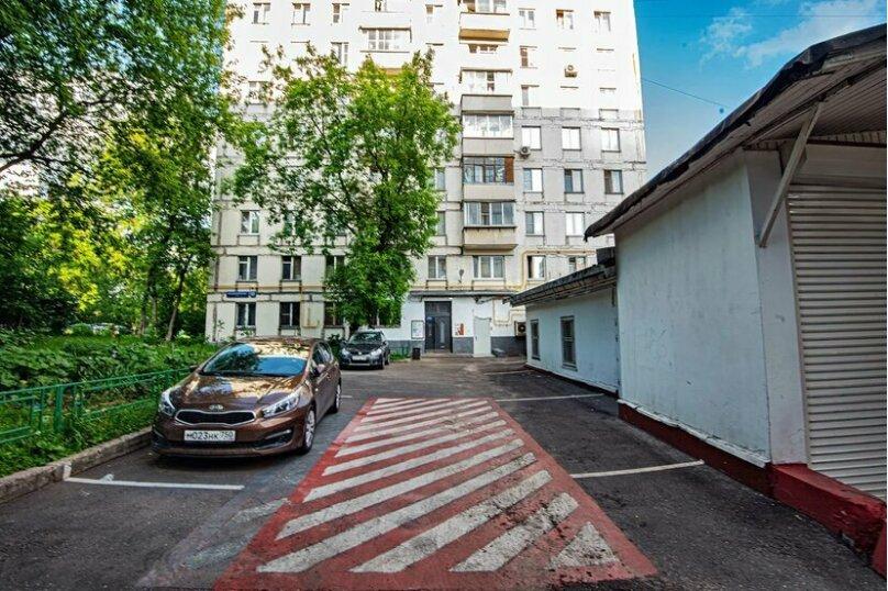 1-комн. квартира, 35 кв.м. на 3 человека, улица Красная Пресня, 12, Москва - Фотография 15
