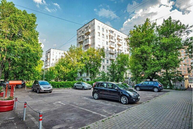 1-комн. квартира, 35 кв.м. на 3 человека, улица Красная Пресня, 12, Москва - Фотография 17