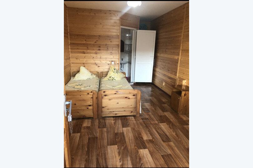 3-ех местный номер с ванной комнатой и удобствами, Взлётная улица, 6, Адлер - Фотография 1