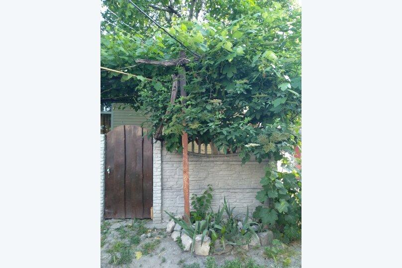 Уютный дом  со своим двориком., 30 кв.м. на 4 человека, 1 спальня, улица 8 Марта, 12, Феодосия - Фотография 15