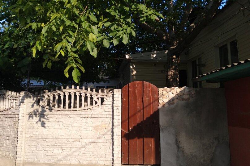 Уютный дом  со своим двориком., 30 кв.м. на 4 человека, 1 спальня, улица 8 Марта, 12, Феодосия - Фотография 17