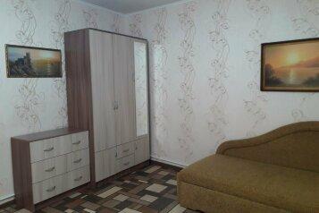2-комн. квартира, 70 кв.м. на 5 человек, улица Ленина, 3, Алушта - Фотография 1