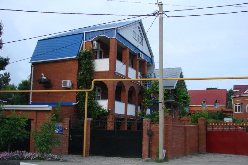 Двухкомнатный стандартный номер на 3-4 чел, Приморская улица, 6Б, Дивноморское - Фотография 3