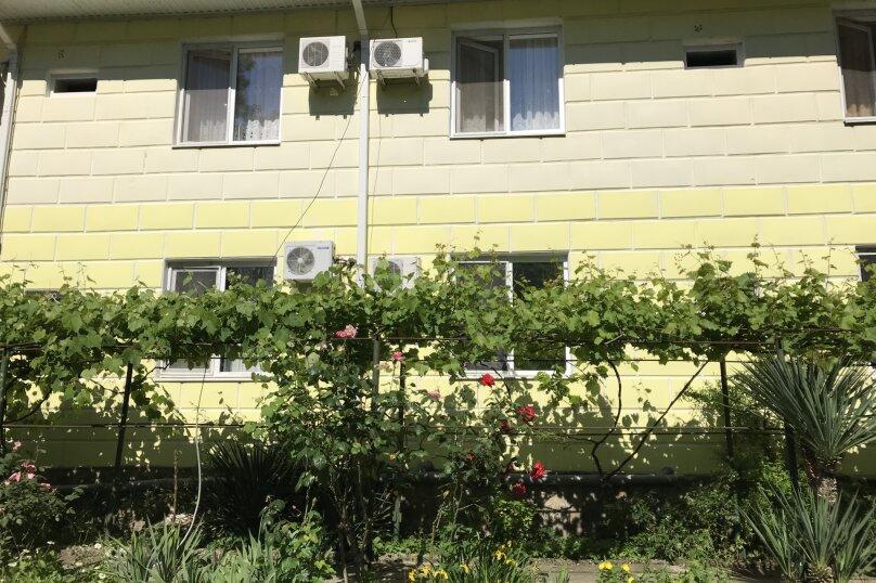 Отель «Русалочка», улица Грушевый сад, 1 на 14 комнат - Фотография 5