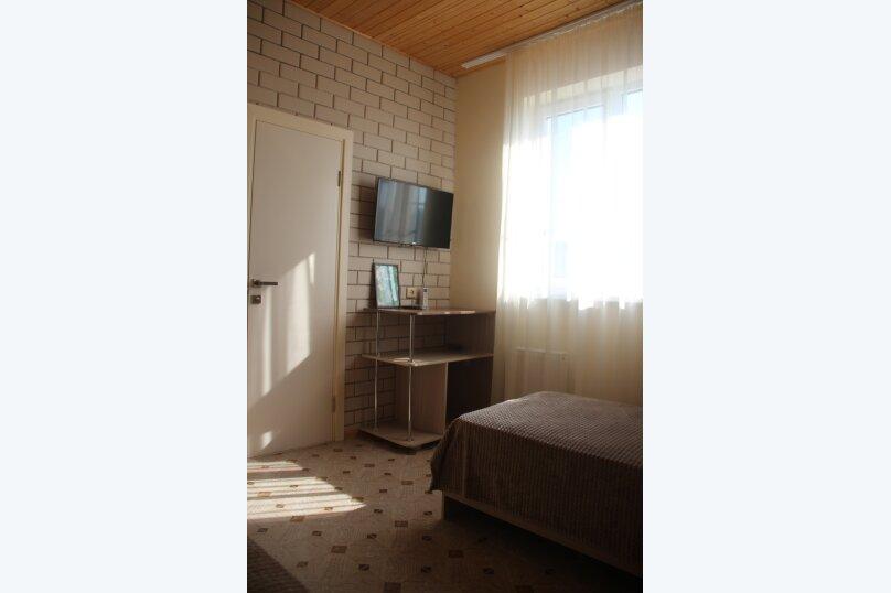 Комфортный Двухместный номер с 2 отдельными кроватями и душем, улица Виктора Щепетева, 4, Анапа - Фотография 5