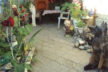 """Гостевой дом """"Дельфин"""", Первомайская улица, 13 на 5 комнат - Фотография 1"""