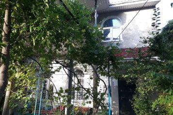 Дом, 50 кв.м. на 4 человека, 1 спальня, улица Революции, 26, Евпатория - Фотография 1