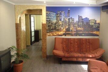 2-комн. квартира, 40 кв.м. на 4 человека, Ореховая улица, 14, Гурзуф - Фотография 1