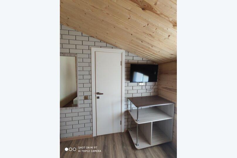 Комфортный Двух местный с двумя отдельными кроватями (3 этаж), улица Виктора Щепетева, 4, Анапа - Фотография 2