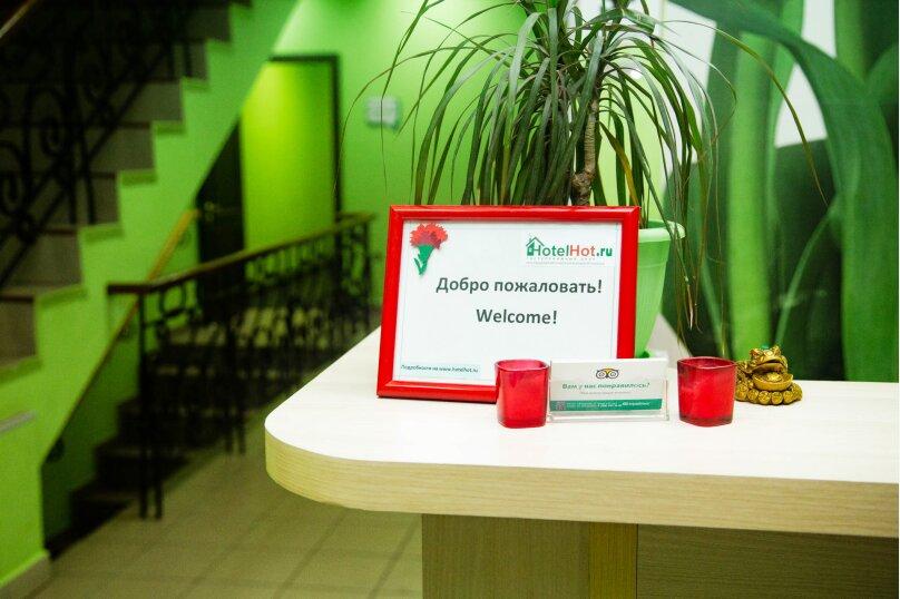 """Хостел """"Белорусский вокзал"""", Лесная улица, 55с5 на 17 номеров - Фотография 1"""