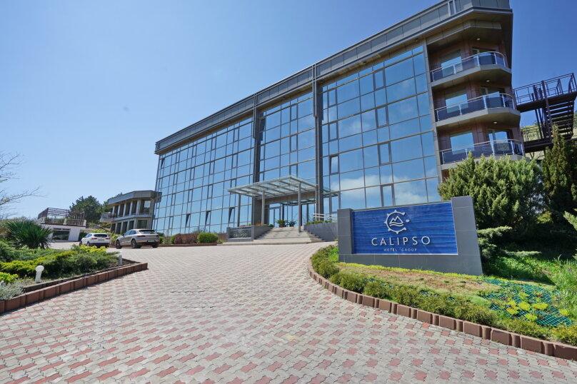 """Отель """"Calipso""""***, Центральная, 1Б на 46 номеров - Фотография 1"""