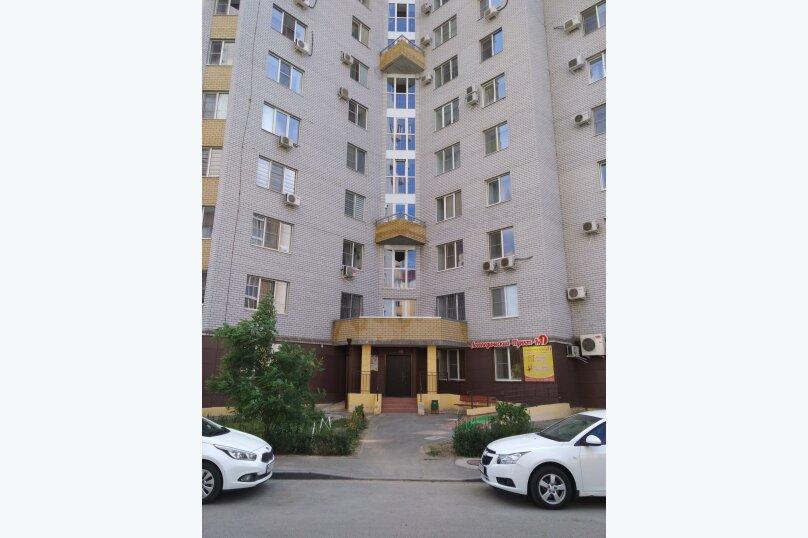 1-комн. квартира, 42 кв.м. на 3 человека, бульвар 30-летия Победы, 15Г, Волгоград - Фотография 13