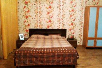 1-комн. квартира, 48 кв.м. на 3 человека, Шекснинская, 64, Волгоград - Фотография 1