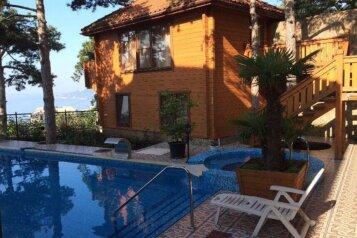Дом, 60 кв.м. на 4 человека, 1 спальня, Наташинская улица, 4Г, Ялта - Фотография 1