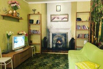 3-комн. квартира, 64 кв.м. на 7 человек, улица Войкова, 3, Ялта - Фотография 1