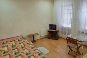 1-комн. квартира, 30 кв.м. на 3 человека, улица Дражинского, 23, Ялта - Фотография 1