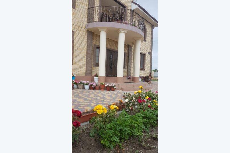 """Гостевой дом """"На Пушкина 104"""", улица Пушкина, 104 на 2 комнаты - Фотография 1"""