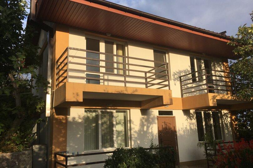 1-комн. квартира, 20 кв.м. на 3 человека, Коммунальный переулок, 3, Гаспра - Фотография 10