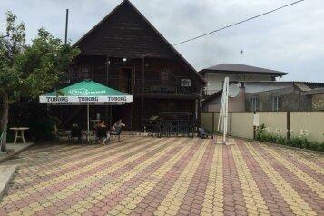 Дом, 320 кв.м. на 32 человека, 8 спален, село Амзара, Пограничная улица, 2В, Цандрыпш - Фотография 1