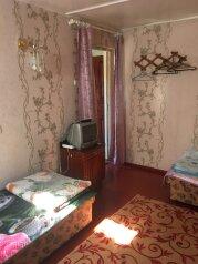 отдых у моря, Первомайская, 9-А на 6 комнат - Фотография 1