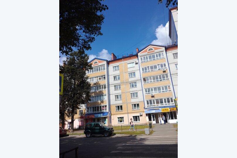 2-комн. квартира, 55 кв.м. на 4 человека, Пролетарская улица, 40, Йошкар-Ола - Фотография 3