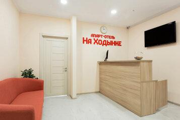 """Апарт-отель """"На Ходынке"""", Ходынский бульвар, 20А на 25 номеров - Фотография 1"""